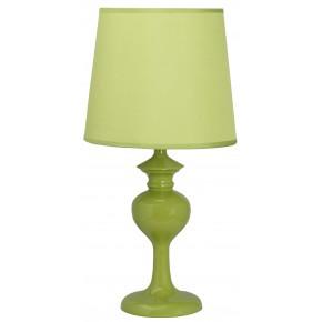 BERKANE LAMPA 1X40W E14 ZIELONA