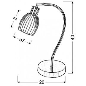 Lampki-nocne - klasyczna lampka gabinetowa biała 1x40w e14 zefiro 41-88034 candellux