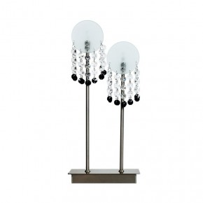 Lampki-nocne - podwójna lampa gabinetowa chromowa 2x20w g4 luxor 42-02801 candellux