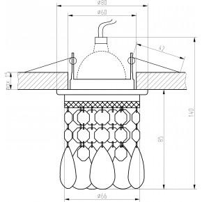 Oprawy-sufitowe-stale - oprawa sufitowa sk-64 g9 zwisające fioletowe kryształki 2245143 candellux