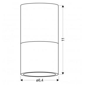 Oprawy-sufitowe - oprawa sufitowa tuba w kolorze szarym 50w gu10 2273686 candellux