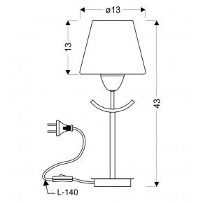Lampki-nocne - biało- czarna lampka na stolik e27 londyn 41-38852 candellux