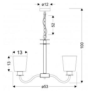 Lampy-sufitowe - lampa wisząca na 3 żarówki 3x40w e27 schubert 33-74232 candellux