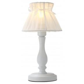 ZEFIR LAMPKA GABINETOWA 1X40W E27