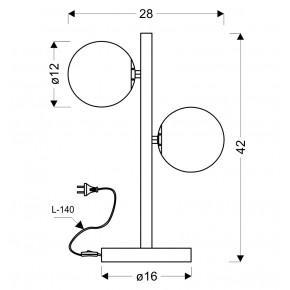 Lampki-biurkowe - lampka stołowa gabinetowa na dwie żarówki g9 28w mosiądz kama 42-73433 candellux