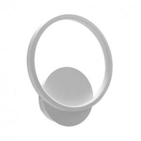 Kinkiety - kinkiet dekoracyjny led biały okrągły 10w 4000k emma led c 03783 ideus