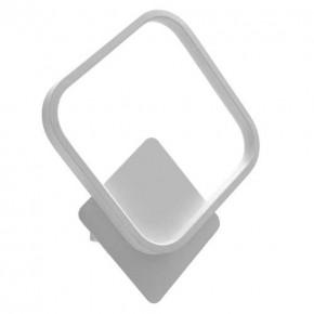 Kinkiety - kinkiet led biały kwadratowy o mocy 12w neutralne światło 4000k emma led d 03784 ideus
