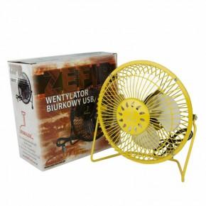 Wentylatory-na-biurko - wentylator biurkowy na usb żółty 18cm zefir rum-lux