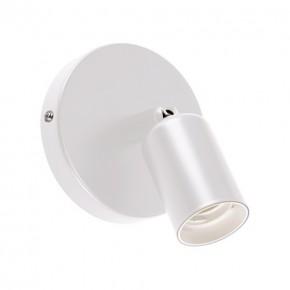 Kinkiety - oprawka ścienna na żarówkę biała uno e27 1c white 03812 ideus