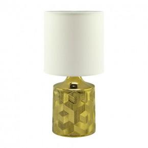 Lampki-nocne - biało-złota lampka na stolik w stylu glamour linda 03786 ideus