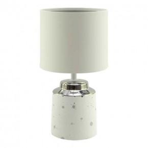 Lampki-nocne - stołowa lampka w kolorze białym e14 25w helena 03787 ideus