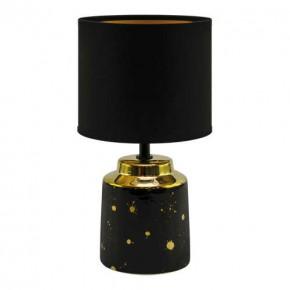 Lampki-nocne - czarna lampka stołowa na żarówkę e14 helena 03788 ideus