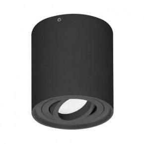 Oprawy-sufitowe - natynkowa oprawa sufitowa czarna tuba gu10 max. 35w carolin dlr or-od-6146bgu10 orno