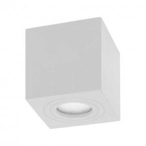 Oprawy-sufitowe - biała oprawa sufitowa kwadratowa na żarówkę gu10 50w ip54 megy dls or-od-6143wgu10 orno