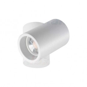 Oprawy-sufitowe - biały reflektor sufitowy punktowy natynkowy gu10 10w blurro 32951 co-w kanlux
