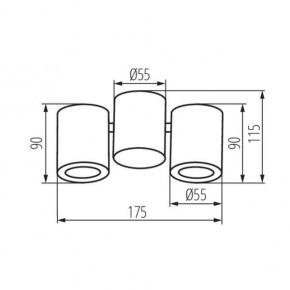 Oprawy-sufitowe - czarna podwójna oprawa sufitowa max.10w 2xgu10 blurro 32952 co-b kanlux