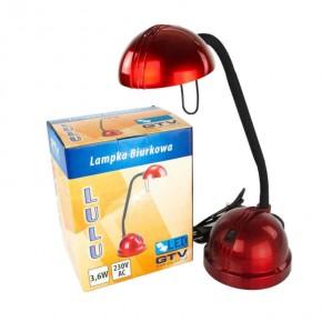 Lampki-biurkowe - czerwona lampka na biurko led lb-lululed-42 gtv