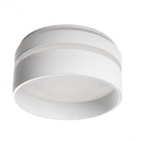 Oprawy-sufitowe - pierścień oprawy sufitowej biały govik-st dso-w 29238 kanlux
