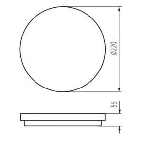 Plafony - okrągły plafon led z czujnikiem ruchu 18w neutralny 4000k ip54 beno nw-o-se gr 32945 kanlux