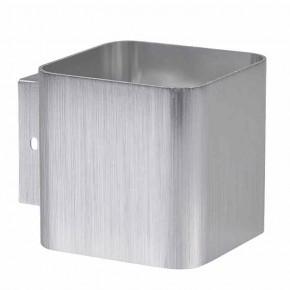 Kinkiety - kinkiet oświetleniowy kwadrat srebrny szczotkowany g9 izar polux