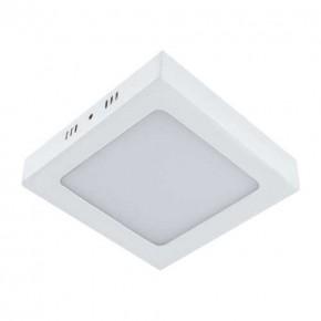 Plafony - kwadratowa plafoniera led w kolorze białym 12w neutralna 4000k 1080lm martin led d 02909 ideus
