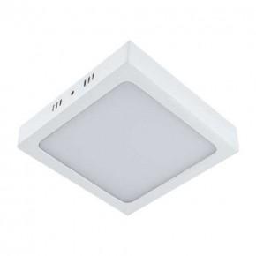 Plafony - led-owa plafoniera w kształcie kwadratu o mocy 24w biała 4000k 2160lm martin led d 02911 ideus