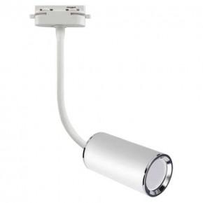 Oswietlenie-szynowe - biała oprawa na szynoprzewód gu10 35w megan tra 42 03814 ideus