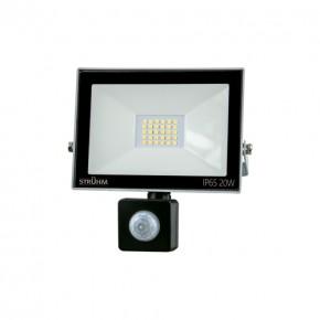 Naswietlacze-z-czujnikiem-ruchu - naświetlacz led 20w z czujnikiem ruchu ip65 neutralna barwa kroma 03605 ideus