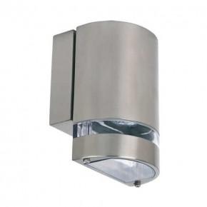 Kinkiety-ogrodowe - kinkiet zewnętrzny matowy chrom max. 35w ip44 gu10 gardenya-3 hl248 01161 ideus