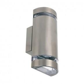 Kinkiety-ogrodowe - kinkiet zewnętrzny lampa ścienna dwustronna góra/dół matowy chrom 2x35w gu10 gardenya-4 hl249 01162 ideus