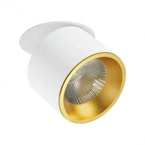Oprawy-sufitowe - oczko przegubowe podtynkowe biało-złote haron 20w 1500lm polux