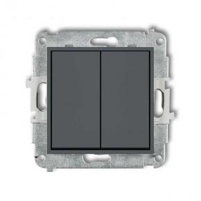 Wylaczniki-podwojne - grafitowy matowy włącznik podwójny 28mwp-2 deco mini karlik
