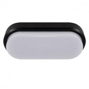 Plafony - plafon hermetyczny led owalny czarny 18w 4000k ip65 03799 aron led l ideus