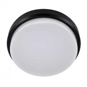Plafony - hermetyczny okrągły plafon led czarny 18w 4000k ip65 aron led c 03801 ideus