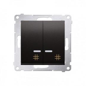 Wylaczniki-krzyzowe - włącznik krzyżowy podwójny z podświetleniem antracyt dw7/2l.01/48 simon 54 kontakt-simon