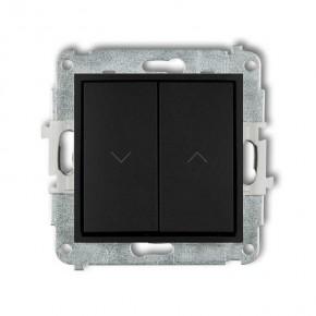 Wylaczniki-zaluzjowe - czarny matowy włącznik zwierny żaluzjowy 12mwp-8 deco mini karlik