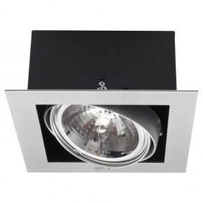 Oprawy-sufitowe - oprawa sufitowa oczko ruchome czarny/srebrny downlight dlp-150-gr mateo kanlux