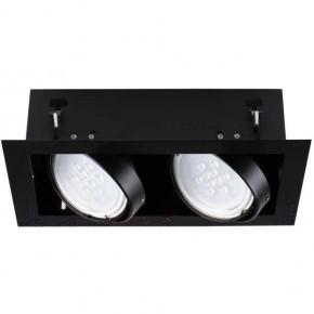 Oprawy-sufitowe - czarna podwójna oprawa sufitowa 2x25w gu10 dlp-250-b mateo es kanlux