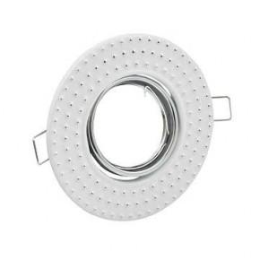 Oprawy-sufitowe-ruchome - oczko sufitowe ruchome biało srebrne 8w gu10 mr16 fobos 7807 310279 polux