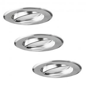 Oprawy-sufitowe-ruchome - zestaw oczek sufitowych srebrny połysk 3xżarówka+oprawka gu10 sun olal 305268 polux