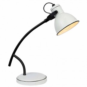 Oswietlenie - lampka biurkowa gabinetowa biały/czarny e14 40w zumba 41-72085 candellux