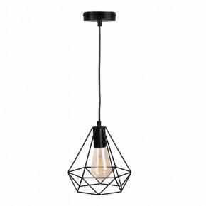 Oswietlenie-sufitowe - lampa ażurowa czarna industrialna druciana e27 .vigo polux