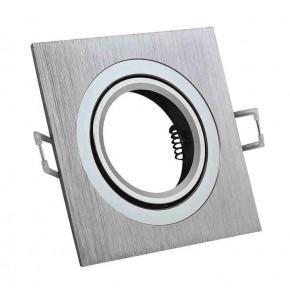 Oprawy-sufitowe-ruchome - oprawa sufitowa kwadratowa srebrna szczotkowana regulowana gu10 south opal polux