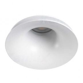 Oprawy-sufitowe - dekoracyjny pierścień oprawy punktowej biały gu10 ajas dso-w kanlux