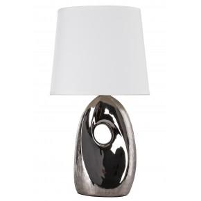 HIERRO LAMPA GABINETOWA 1X60W E27 SREBRNA