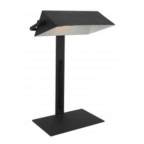 BANKIER LAMPA GABINETOWA 1X40W E14 CZARNY