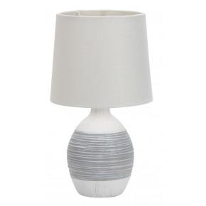 AMBON LAMPA GABINETOWA 1X40W E14 SZARY