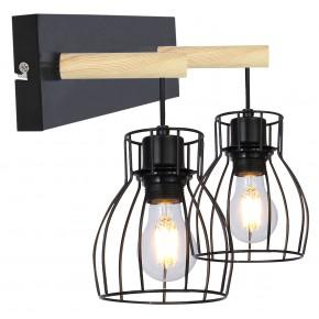 BERNITA LAMPA KINKIET 2X60W E27 CZARNY