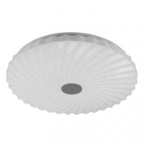 Plafony - plafon led zmienna barwa i jasność 60w 48,5 cm calipso 14-75239 candellux