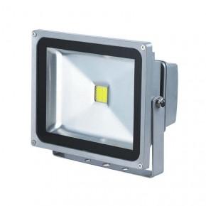 Naswietlacze-led-50w - naświetlacz led cob 50w zimne światło ip65 oh-50 rum-lux